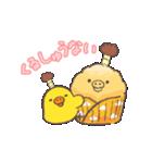 リラックマ~キイロイトリマフィンカフェ~(個別スタンプ:13)