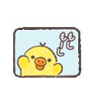 リラックマ~キイロイトリマフィンカフェ~(個別スタンプ:20)