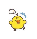 リラックマ~キイロイトリマフィンカフェ~(個別スタンプ:22)