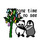 毎日使えるペンギンとパンダ2(英語版)(個別スタンプ:03)