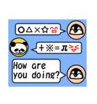 毎日使えるペンギンとパンダ2(英語版)(個別スタンプ:04)