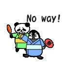 毎日使えるペンギンとパンダ2(英語版)(個別スタンプ:24)