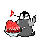 毎日使えるペンギンとパンダ2(英語版)(個別スタンプ:36)