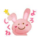 水彩えほん【もさぎとうさちゃの毎日編】(個別スタンプ:07)