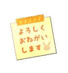 水彩えほん【もさぎとうさちゃの毎日編】(個別スタンプ:08)