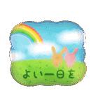水彩えほん【もさぎとうさちゃの毎日編】(個別スタンプ:32)