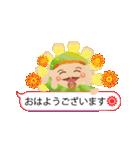 ぴかぴか七福神 4 ~毎日使える吹き出し~(個別スタンプ:1)