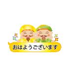 ぴかぴか七福神 4 ~毎日使える吹き出し~(個別スタンプ:2)