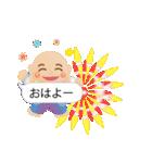 ぴかぴか七福神 4 ~毎日使える吹き出し~(個別スタンプ:3)