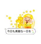 ぴかぴか七福神 4 ~毎日使える吹き出し~(個別スタンプ:4)