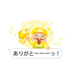 ぴかぴか七福神 4 ~毎日使える吹き出し~(個別スタンプ:5)