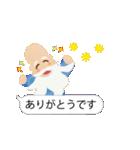 ぴかぴか七福神 4 ~毎日使える吹き出し~(個別スタンプ:6)