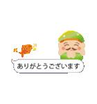 ぴかぴか七福神 4 ~毎日使える吹き出し~(個別スタンプ:9)