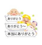 ぴかぴか七福神 4 ~毎日使える吹き出し~(個別スタンプ:10)