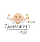 ぴかぴか七福神 4 ~毎日使える吹き出し~(個別スタンプ:11)