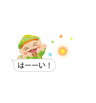 ぴかぴか七福神 4 ~毎日使える吹き出し~(個別スタンプ:13)