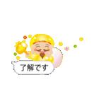 ぴかぴか七福神 4 ~毎日使える吹き出し~(個別スタンプ:14)