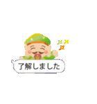 ぴかぴか七福神 4 ~毎日使える吹き出し~(個別スタンプ:15)