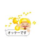ぴかぴか七福神 4 ~毎日使える吹き出し~(個別スタンプ:17)