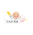 ぴかぴか七福神 4 ~毎日使える吹き出し~(個別スタンプ:18)