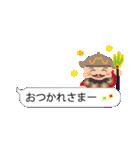 ぴかぴか七福神 4 ~毎日使える吹き出し~(個別スタンプ:19)