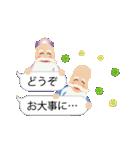 ぴかぴか七福神 4 ~毎日使える吹き出し~(個別スタンプ:25)