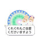 ぴかぴか七福神 4 ~毎日使える吹き出し~(個別スタンプ:26)