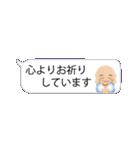 ぴかぴか七福神 4 ~毎日使える吹き出し~(個別スタンプ:27)
