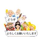 ぴかぴか七福神 4 ~毎日使える吹き出し~(個別スタンプ:31)