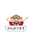 ぴかぴか七福神 4 ~毎日使える吹き出し~(個別スタンプ:35)