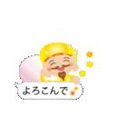 ぴかぴか七福神 4 ~毎日使える吹き出し~(個別スタンプ:36)