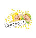 ぴかぴか七福神 4 ~毎日使える吹き出し~(個別スタンプ:38)