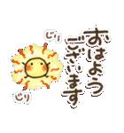 シンプル・大人の夏スタンプ(個別スタンプ:01)