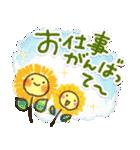 シンプル・大人の夏スタンプ(個別スタンプ:09)