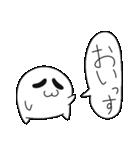 白きおっちゃん2(個別スタンプ:01)
