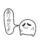 白きおっちゃん2(個別スタンプ:04)