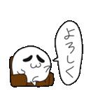 白きおっちゃん2(個別スタンプ:05)
