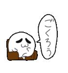 白きおっちゃん2(個別スタンプ:06)