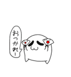 白きおっちゃん2(個別スタンプ:07)