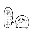 白きおっちゃん2(個別スタンプ:08)