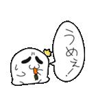 白きおっちゃん2(個別スタンプ:11)