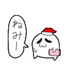 白きおっちゃん2(個別スタンプ:12)