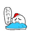 白きおっちゃん2(個別スタンプ:13)
