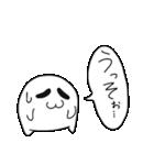 白きおっちゃん2(個別スタンプ:14)