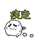 白きおっちゃん2(個別スタンプ:16)