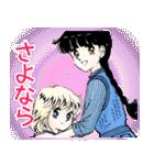 ときめきトゥナイト(池野恋)(個別スタンプ:05)