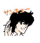 ときめきトゥナイト(池野恋)(個別スタンプ:08)