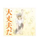 ときめきトゥナイト(池野恋)(個別スタンプ:12)