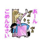 ときめきトゥナイト(池野恋)(個別スタンプ:13)