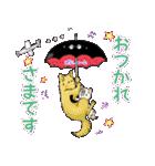ときめきトゥナイト(池野恋)(個別スタンプ:16)